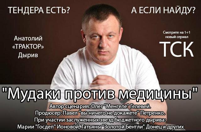 """Минздрав покупает """"скорые"""" по цене ВИП-авто: За эти деньги можно салон обтянуть кожей питона и установить джакузи - Цензор.НЕТ 8571"""