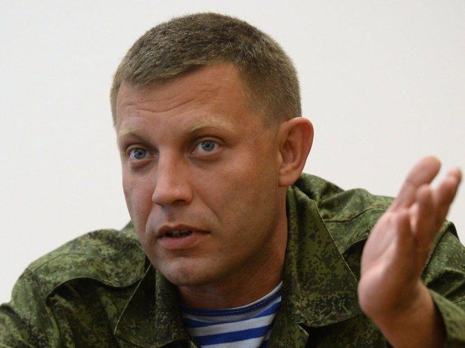 Глава ДНР Спасая Минские соглашения республика самостоятельно реализует