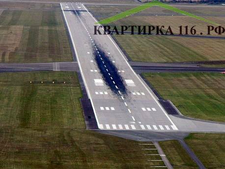 Недвижимость возле аэродрома «Казань–Борисоглебское»