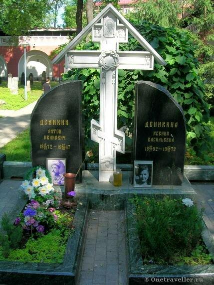 Могила Деникина в некрополе Донского монастыря в Москве