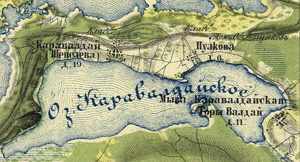 2. Карта - Горовалдайское озеро, 1860.jpg