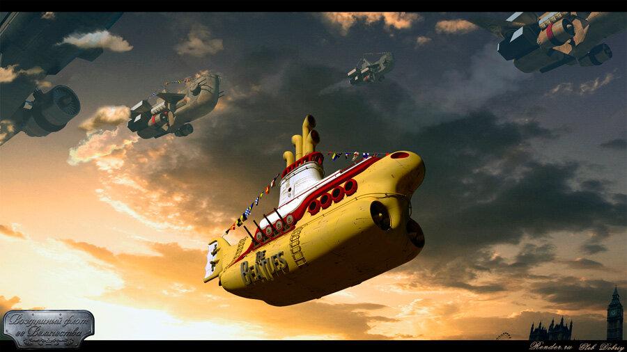 воздушный флот ее величества