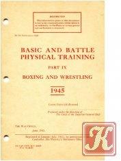 "Книга Книга ""Basic and Battle Physical Training Part 9 Boxing and Wrestling""."
