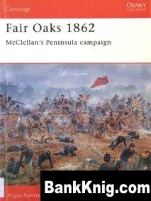Книга Osprey Campaign №124. Fair Oaks