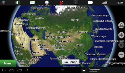 Навител Навигатор / Navitel Navigator 8.5.0.35 (2013) Android