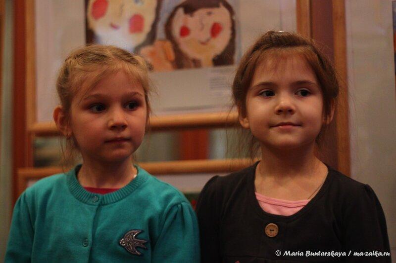 Выставка детского творчества ко Дню Матери 'Ах, вернисаж!' Наш семейный поход в музей'', Саратов, музей К.А.Федина, 23 ноября 2013 года