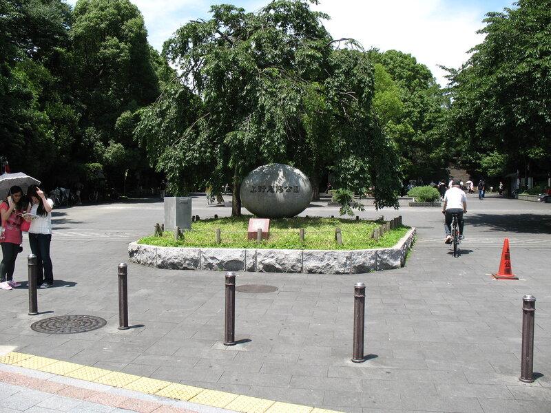 Вход в парк Уэно в Токио