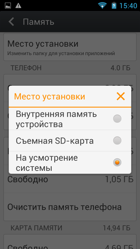 Fly IQ4403 Energie 3, скриншот