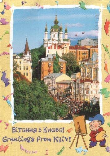 http://img-fotki.yandex.ru/get/9068/85188958.38/0_cd90e_1a8e7ca7_L.jpg