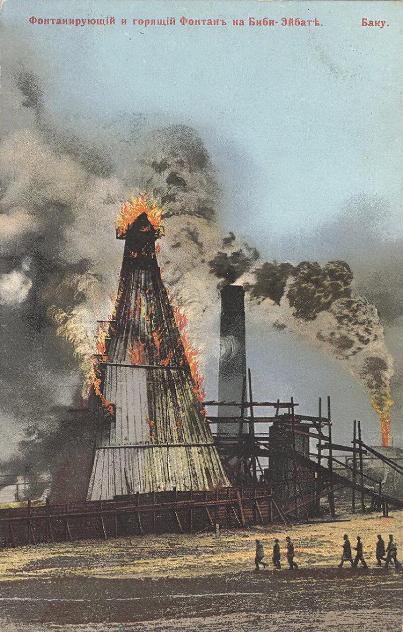 Фонтанирующий и горящий фонтан на Биби-Эйбате
