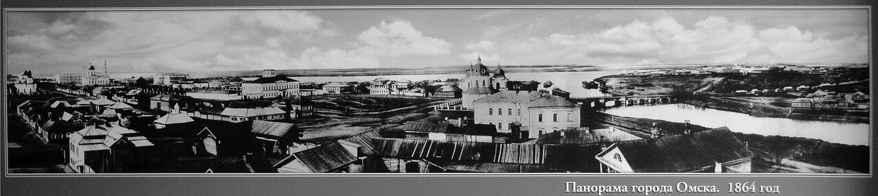 Панорама города 1864