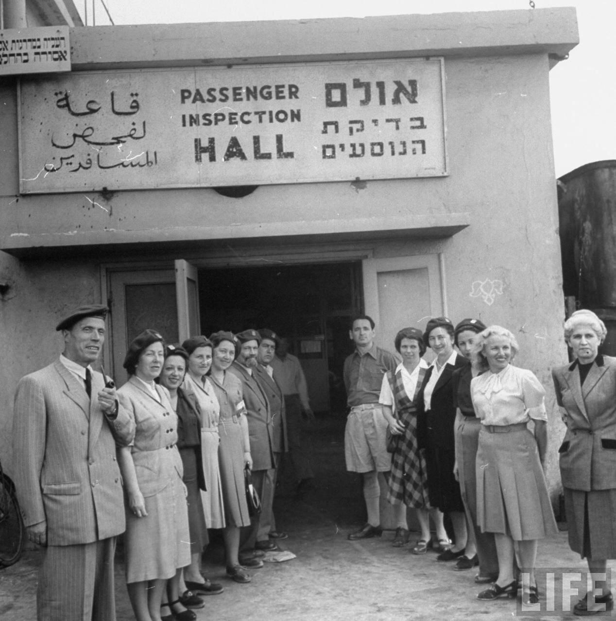 1948. В порту. В ожидании имигрантов