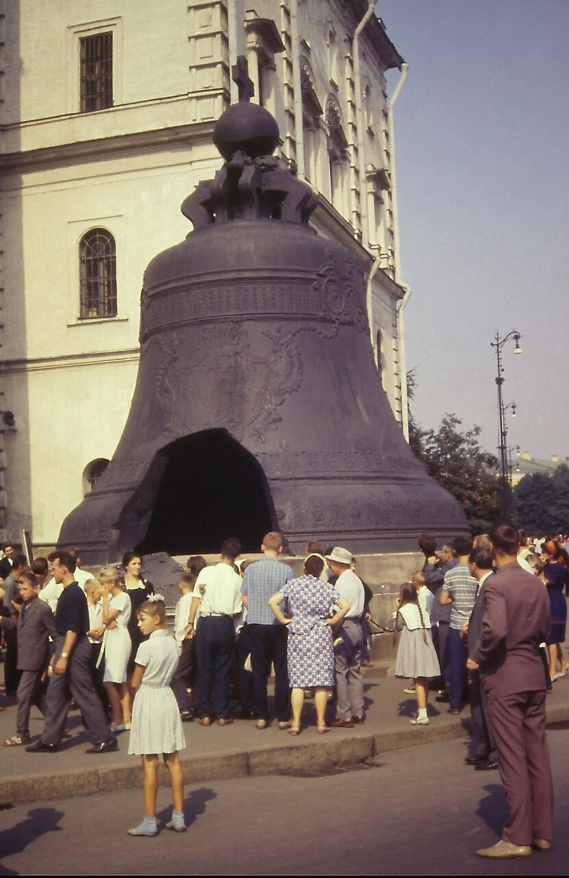 200-ton Tsar Bell, Kremlin, Moscow. USSR 1966