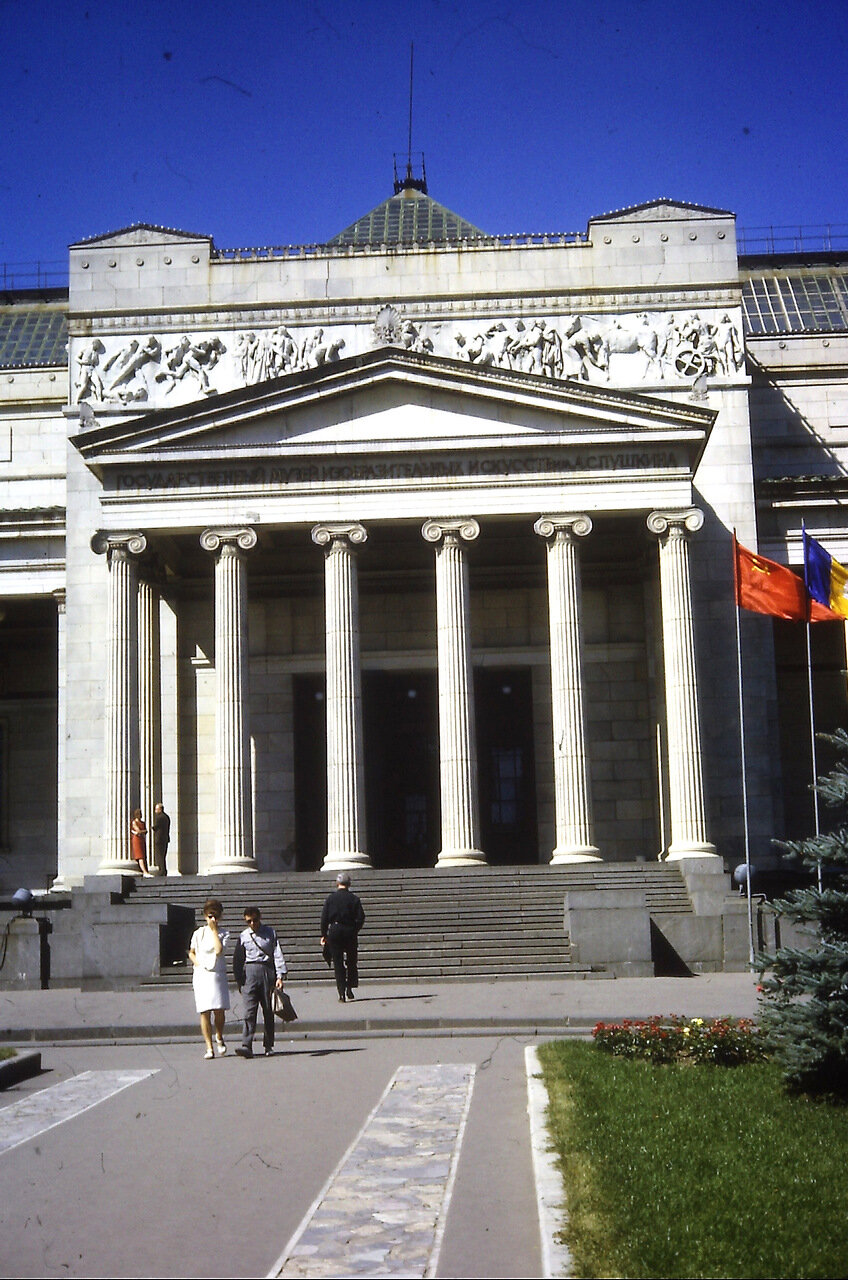 Pushkin Museum, Moscow, USSR 1966