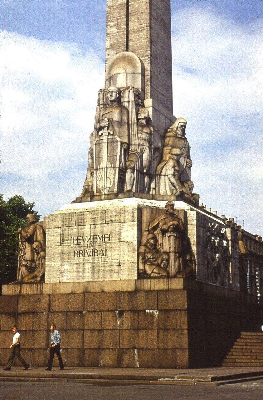 2. ОТЧИЗНЕ  и  СВОБОДЕ  (основание  монумента).
