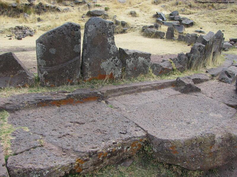 Перу,  Сильюстани _150.jpg
