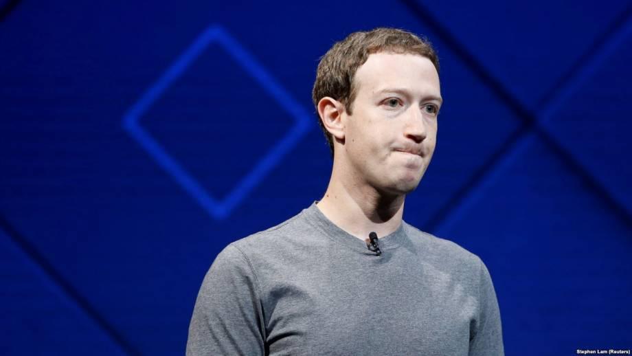Цукерберг: Facebook делает два «большие шаги» для борьбы с вмешательством в выборы