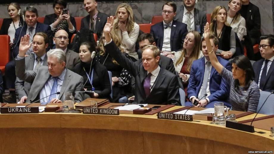 Совет безопасности ООН рассмотрит применение химического оружия в Сирии