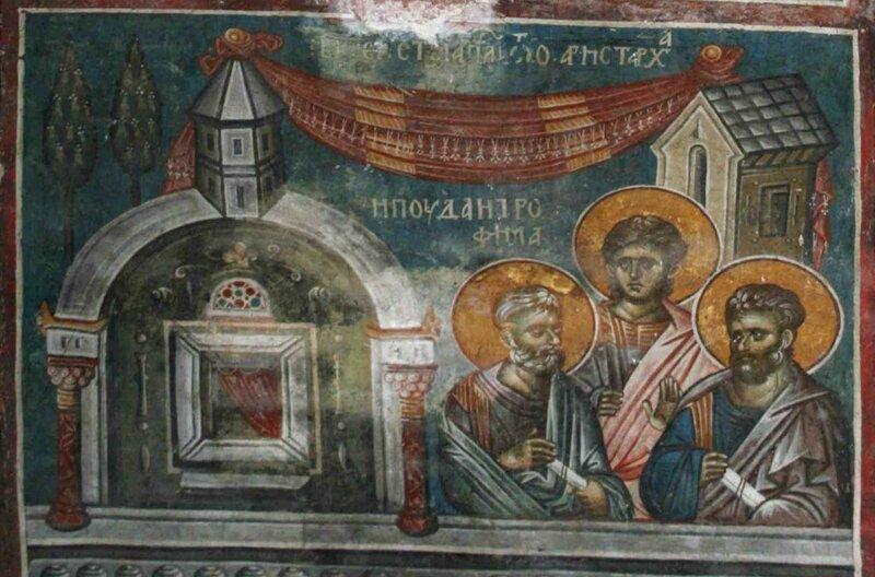 28 апреля - Пасха! Христос Воскрес! Светлое Христово воскресенье!