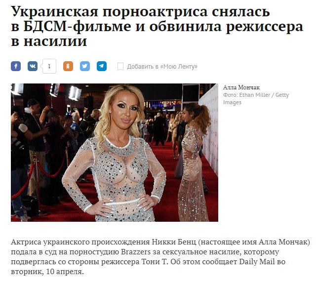 конечно, прошу прощения, русское порно одна взрослая много молодых Поздравляю, блестящая идея своевременно
