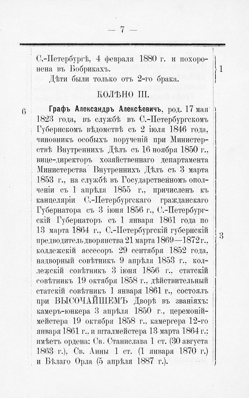 https://img-fotki.yandex.ru/get/906863/199368979.168/0_26d5ff_9ad225da_XXXL.jpg