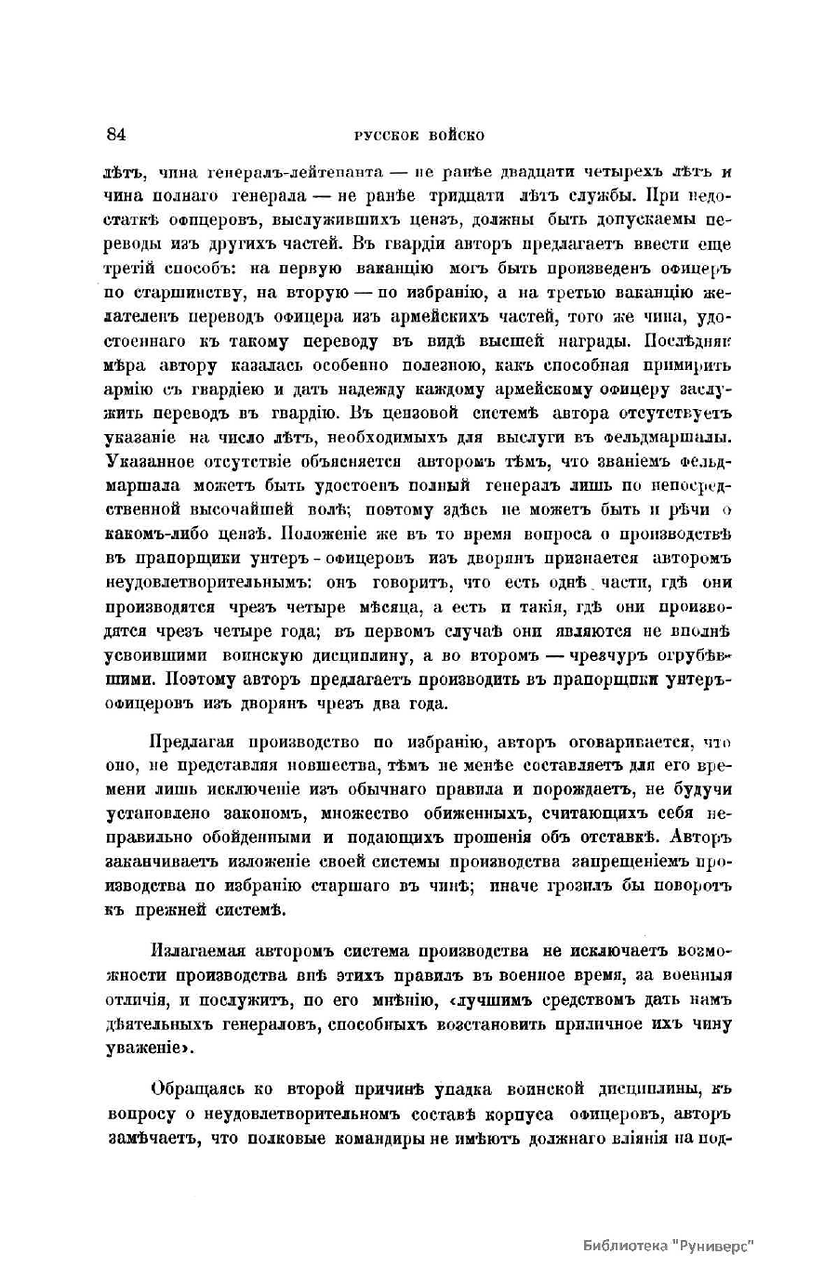 https://img-fotki.yandex.ru/get/906863/199368979.16b/0_26d6a7_caef3061_XXXL.png