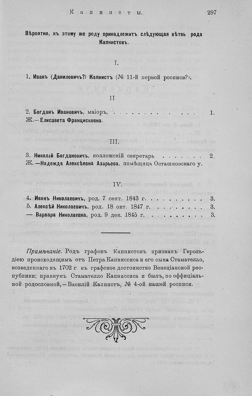 https://img-fotki.yandex.ru/get/906863/199368979.178/0_26de44_35fed51_XXXL.jpg
