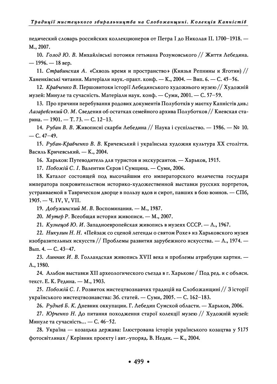 https://img-fotki.yandex.ru/get/906863/199368979.178/0_26de4d_c263f06f_XXXL.png