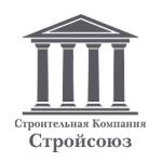 СК «Стройсоюз»