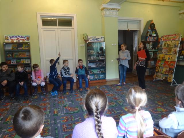 день смеха, донецкая республиканская библиотека для детей, отдел обслуживания дошкольников и учащихся 1-4 классов, занятия с детьми