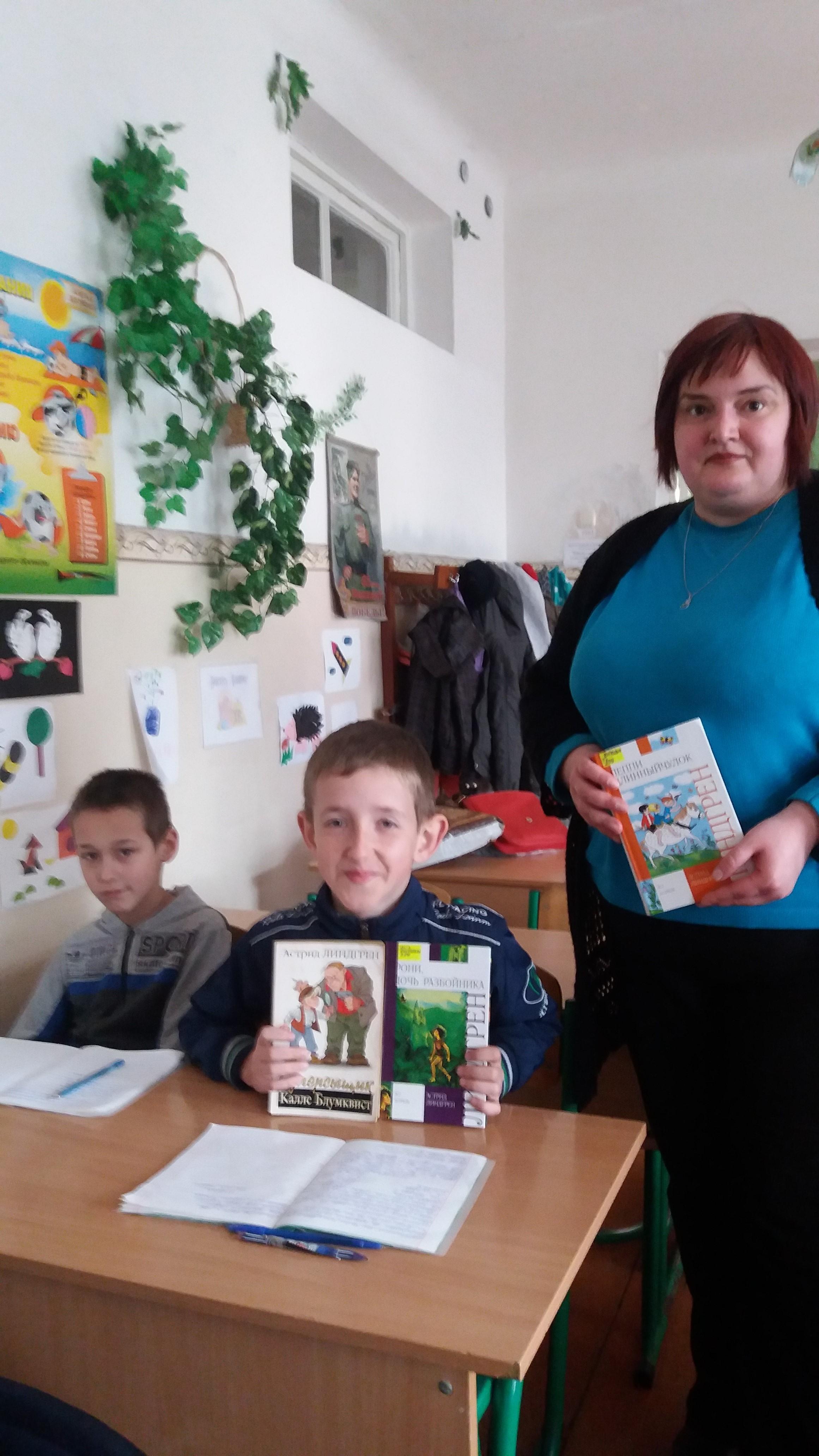 викторина для детей, астрид линдгрен, донецкая республиканкая библиотека для детей, отдел внестационарного обслуживания