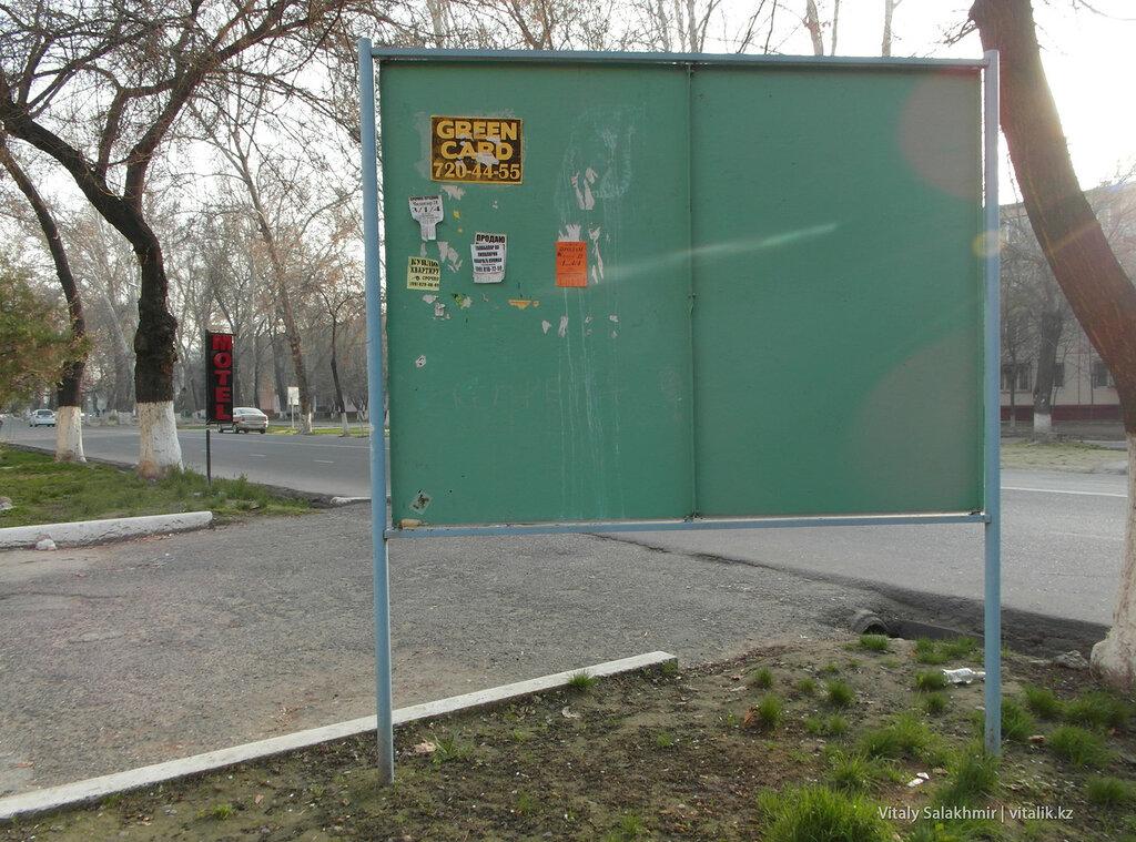 Гринкард в Узбекистане, Ташкент