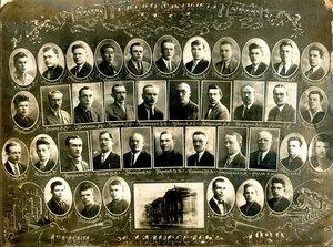 1929 г. Д.В.Г.У. Рабочий факультет.
