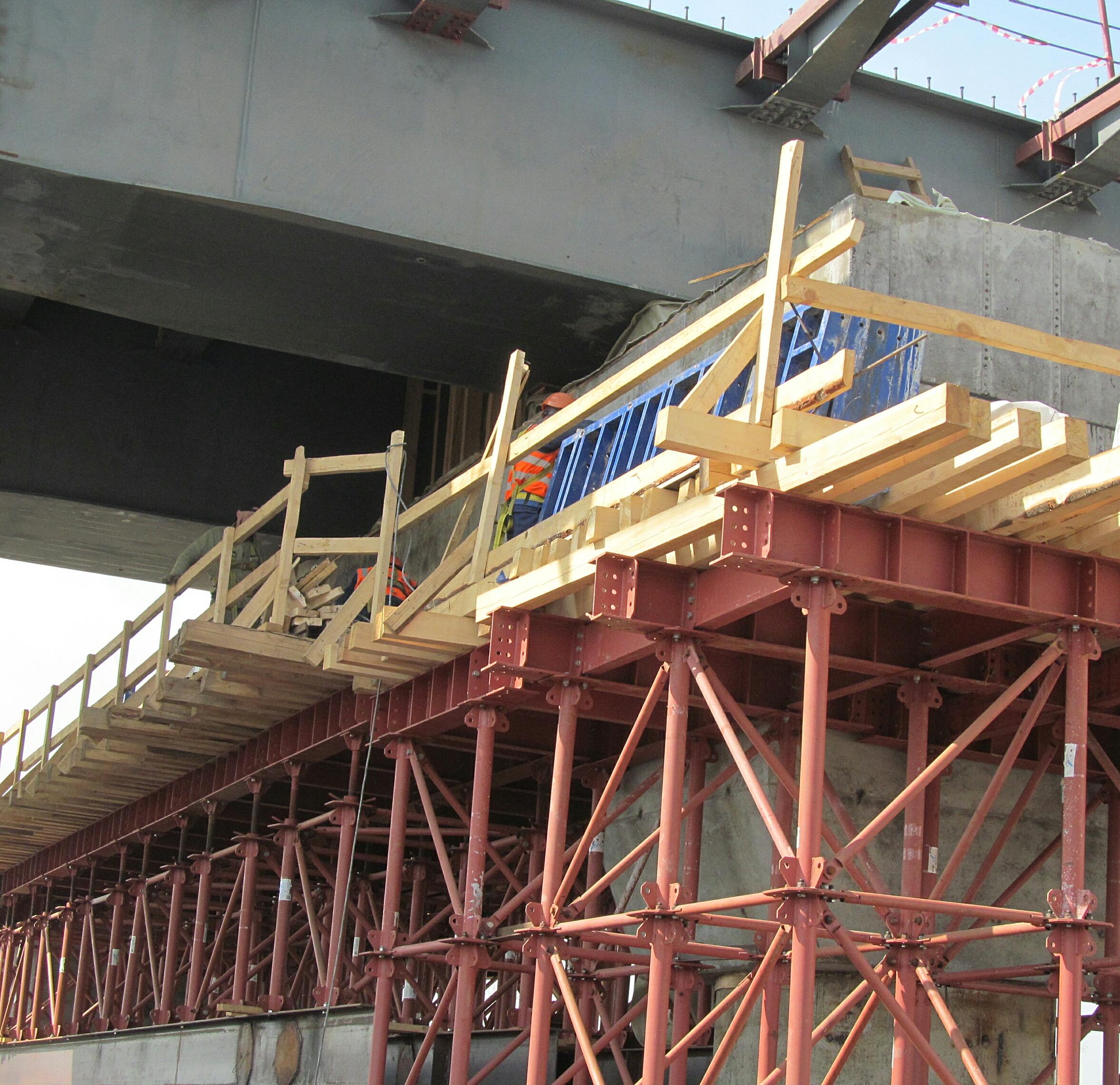Хорда над мостом