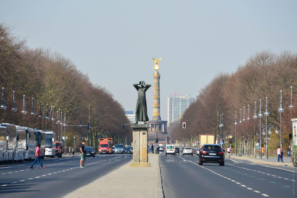 Оказия в Берлине