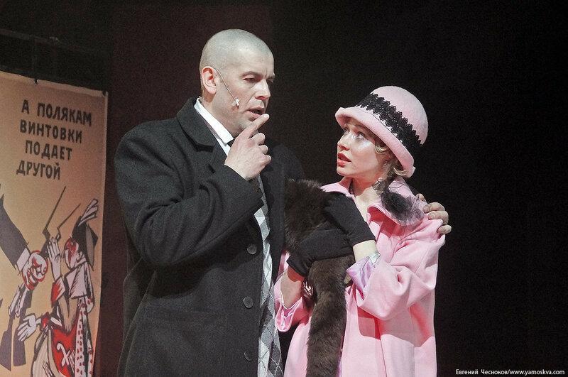 Мюзикл Маяковский. Театр Луны. 12.04.18.29..jpg