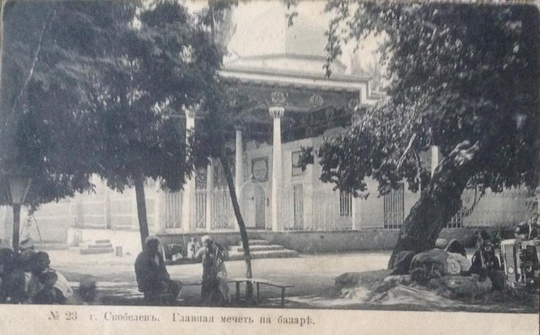 Скобелев. Главная мечеть на базаре
