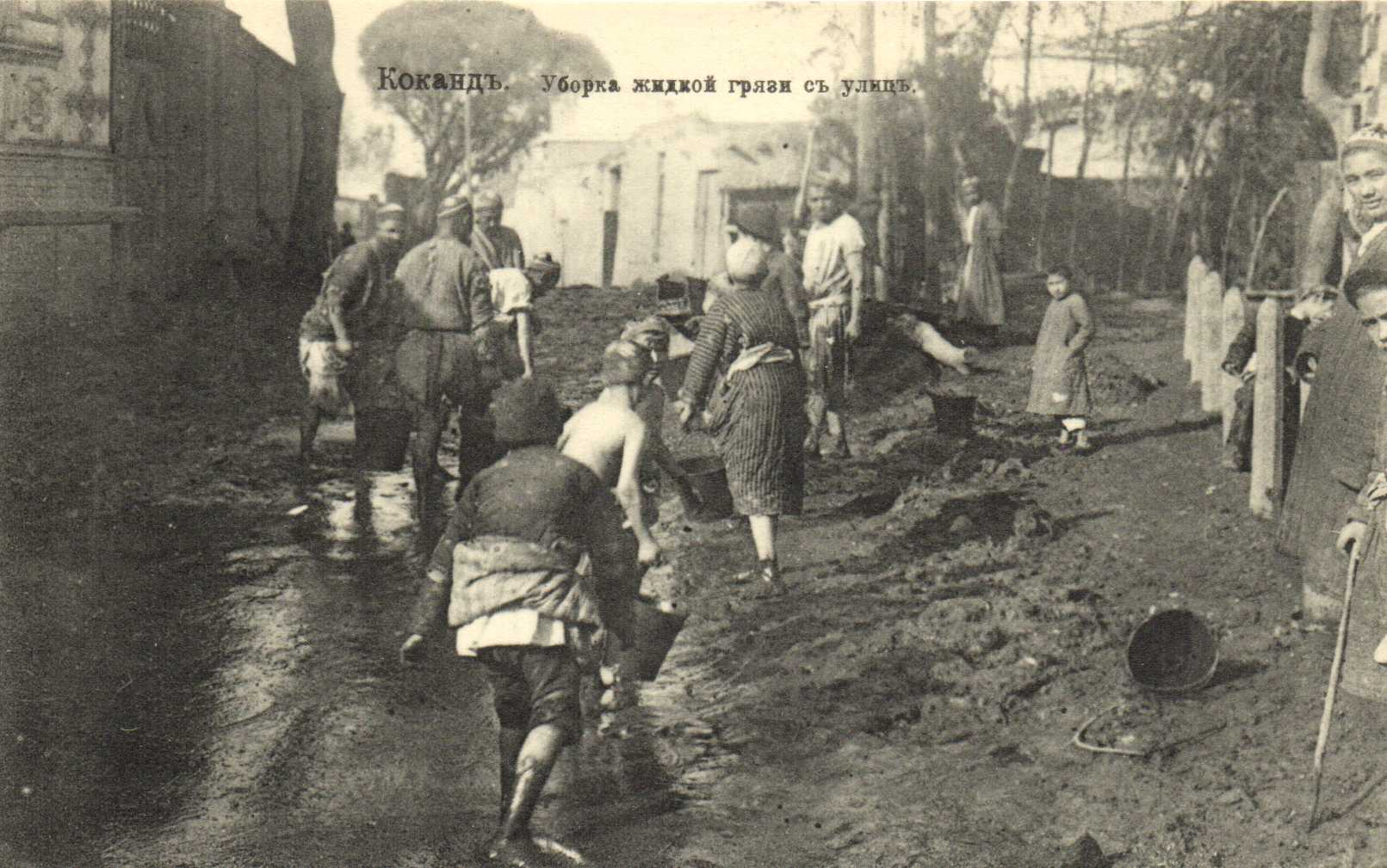 Уборка жидкой грязи с улиц