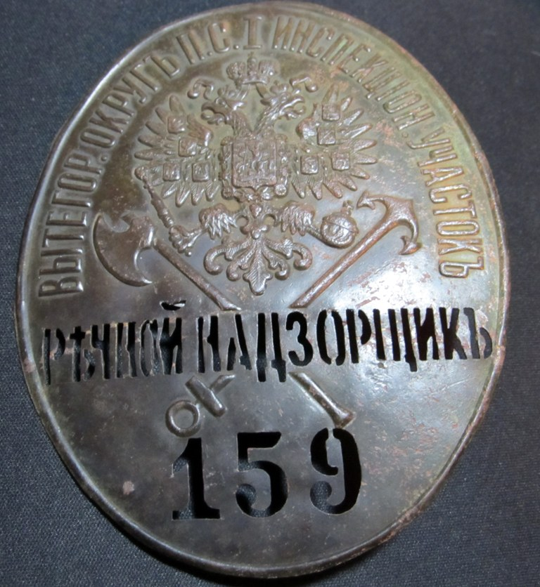 Речной надзорщик Вытегорского округа путей сообщения, 1й инспекционный участок