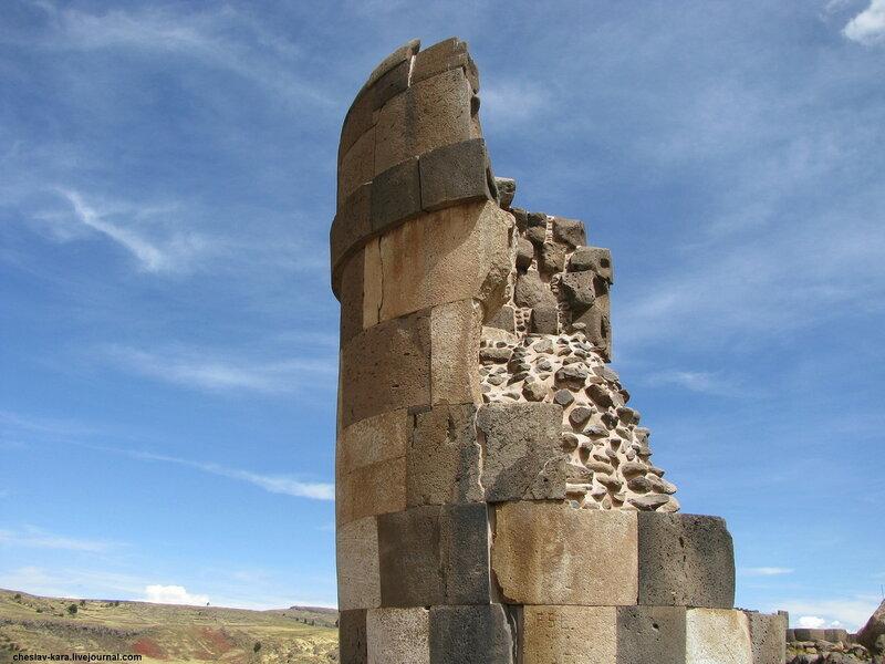 Перу,  Сильюстани _200.jpg
