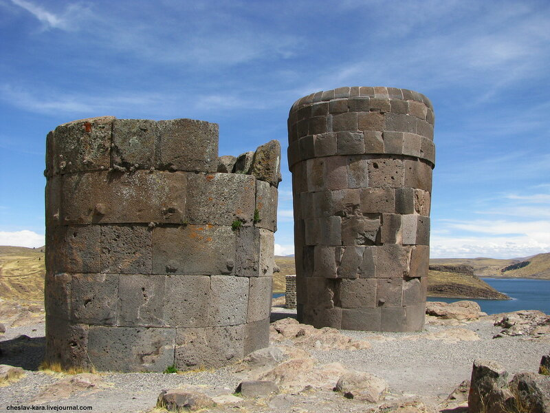 Перу,  Сильюстани _300.jpg