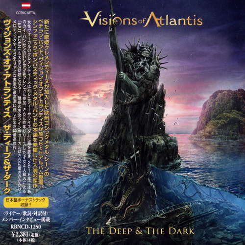 Visions Of Atlantis - 2018 - The Deep & The Dark [Rubicon Music, RBNCD-1250, Japan]
