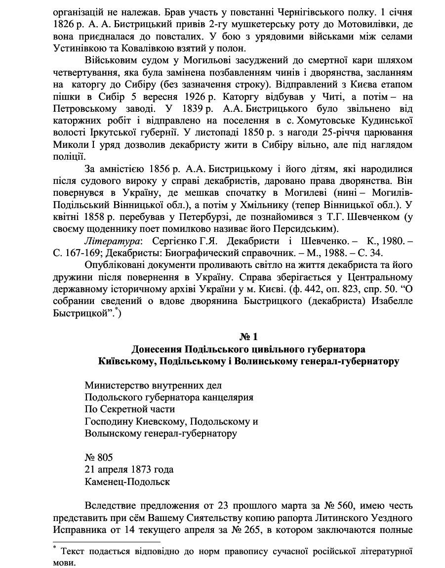 https://img-fotki.yandex.ru/get/907384/199368979.183/0_26e50c_de8f4a15_XXXL.png