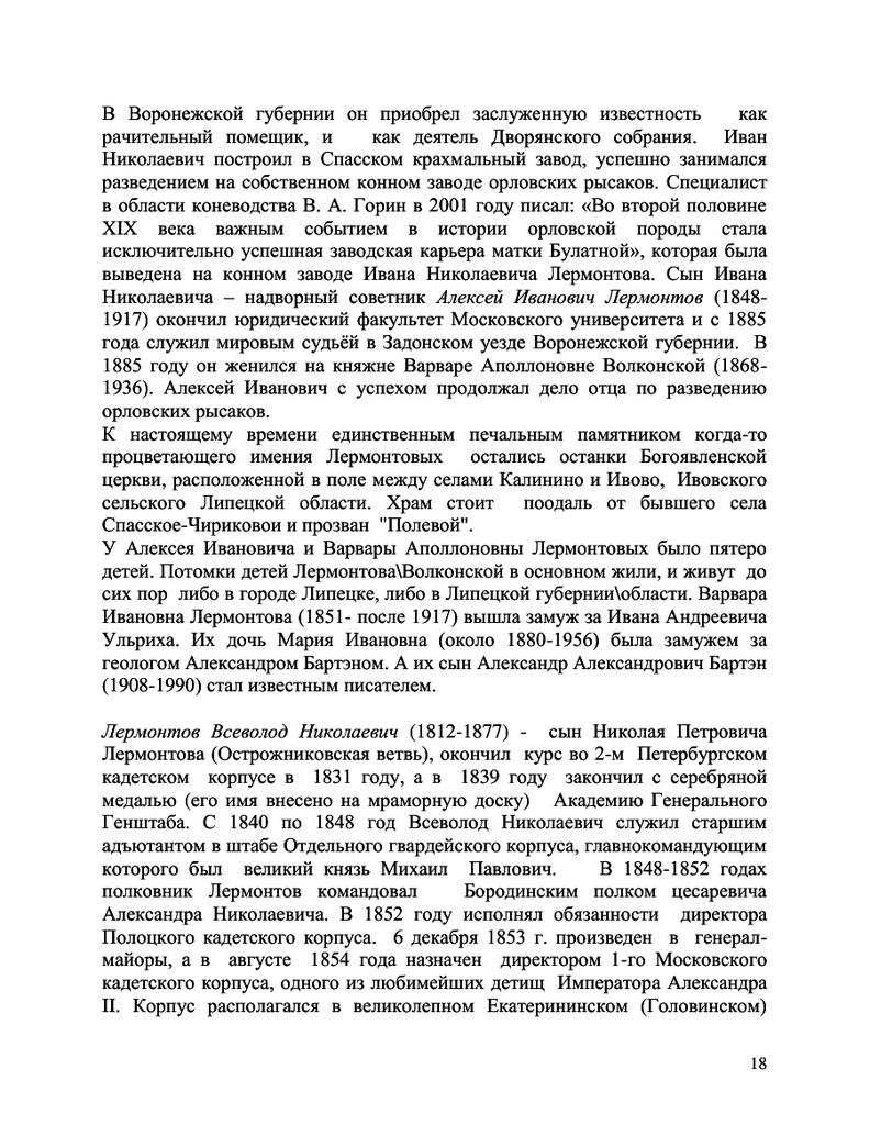 https://img-fotki.yandex.ru/get/907384/199368979.1a5/0_26f598_8a15fbfd_XXL.png