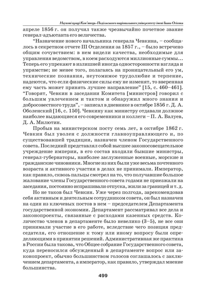 https://img-fotki.yandex.ru/get/907384/199368979.1aa/0_26f6b6_1efaa45c_XXL.png