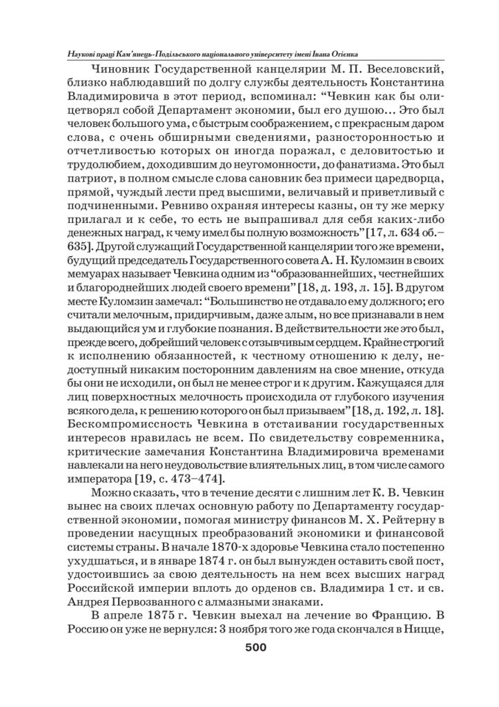 https://img-fotki.yandex.ru/get/907384/199368979.1aa/0_26f6b7_cc9d763b_XXL.png