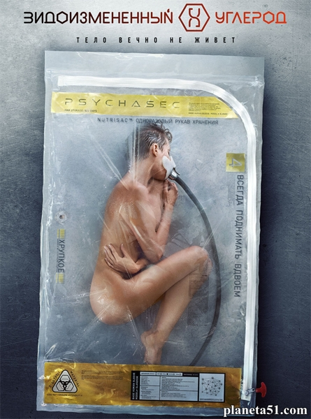 Видоизмененный углерод (1 сезон: 1-10 серия из 10) / Altered Carbon / 2018 / ПМ (Jaskier) / WEBRip + WEBRip (720p) + WEBRip (1080p)