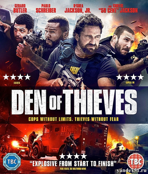 Охота на воров / Den of Thieves (2018/WEB-DL/WEB-DLRip)