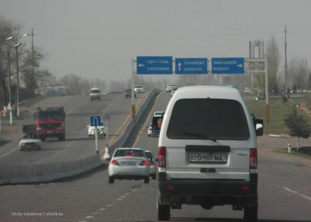 Дорога Ташкент, Чирчик
