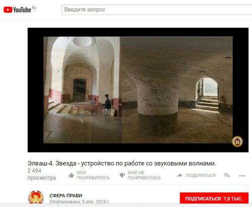 https://img-fotki.yandex.ru/get/907384/337362810.8e/0_22d03d_b47e44b9_L.jpg